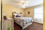 7110 Village Gate Trace - Photo 45