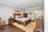 119 Four Seasons Dr - Photo 15