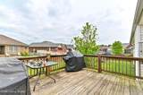132 Bentwood Dr - Photo 34