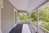 138 Rosswood Dr - Photo 4