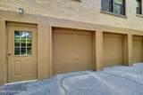 3015 Brownsboro Rd - Photo 22