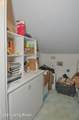 5809 Bardstown Rd - Photo 31