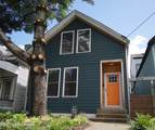 506 Ormsby Ave - Photo 1