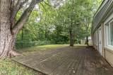 9411 Tallridge Ct - Photo 38