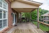 4104 Ethan Cole Ct - Photo 41