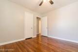 2605 Meadow Dr - Photo 23