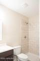 338 Ormsby Ave - Photo 10
