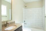 338 Ormsby Ave - Photo 12