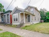 545 Campbell St - Photo 2
