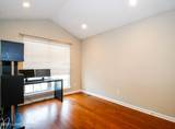 545 Campbell St - Photo 3