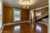 700 Brown Ave - Photo 15