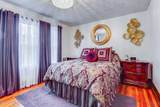 4630 Varble Ave - Photo 35