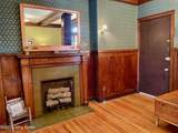 420 Breckinridge St - Photo 4