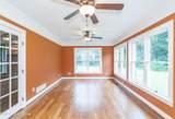5930 Centerwood Ct - Photo 14