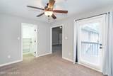 5930 Centerwood Ct - Photo 32