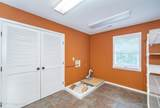 5930 Centerwood Ct - Photo 47