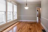 1256 Willow Ave - Photo 11