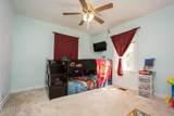 4805 Billtown Rd - Photo 19