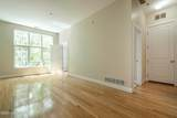 2011 Frankfort Ave - Photo 5