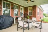 70 Clubhouse Ct - Photo 9