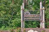 5607 Harrods Cove - Photo 4
