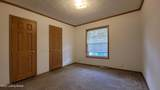 525 Featherbed Hollow Rd - Photo 23