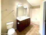 9402 Clubview Dr - Photo 6