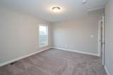 15941 Long Meadow Way - Photo 22
