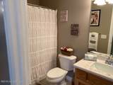 131 Bayberry Ct - Photo 22