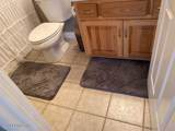 131 Bayberry Ct - Photo 23