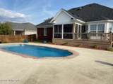 131 Bayberry Ct - Photo 8