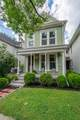 1519 Morton Ave - Photo 4
