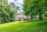 1205 Heafer Rd - Photo 36