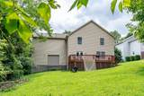 1205 Heafer Rd - Photo 37