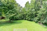 1205 Heafer Rd - Photo 38
