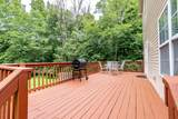 1205 Heafer Rd - Photo 40