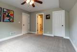 5400 Merribrook Ln - Photo 21