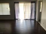 2505 Brownsboro Rd - Photo 7