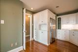 1400 Willow Ave - Photo 16
