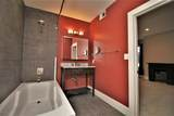 2920 Frankfort Ave - Photo 4