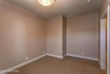 9414 Norton Commons Blvd - Photo 40