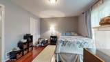 6000 Windsong Ct - Photo 19