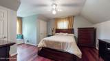 6000 Windsong Ct - Photo 22