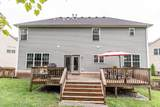 17900 Duckleigh Ct - Photo 48