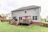 17900 Duckleigh Ct - Photo 49