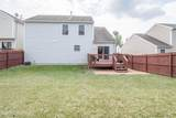 5211 Oldshire Rd - Photo 32