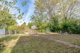 9209 Foxtail Ct - Photo 60