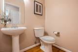 12601 Orell Station Pl - Photo 10