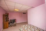 610 Sunnygate Pl - Photo 38
