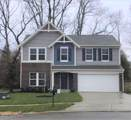 309 Windsong Ct - Photo 1
